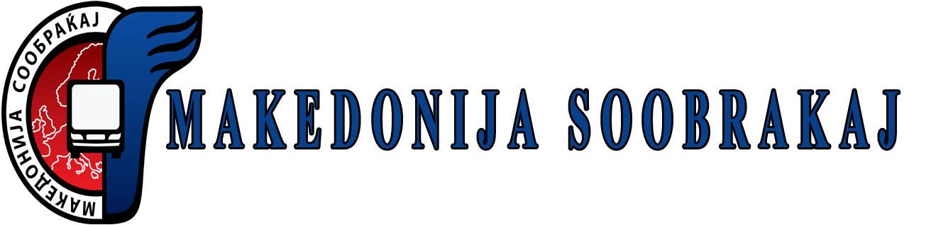 Makedonija Soobrakaj